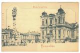 4841 - TIMISOARA, Market, Litho, Romania - old postcard - unused, Necirculata, Printata