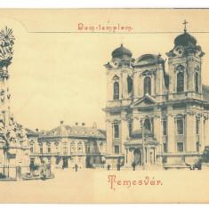 4841 - TIMISOARA, Market, Litho, Romania - old postcard - unused