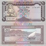 Yemen 20 Rials  UNC