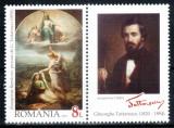 Romania 2018, LP 2181 b, Renasterea Romaniei Tattarescu cu vigneta dreapta, MNH!, Arta, Nestampilat