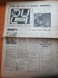 Ziarul 24 ore din 17 ianuarie 1990-ziar din iasi,maiorul gheorghe rusu raspunde