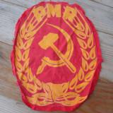 Cumpara ieftin RAR! CENTRU DE STEAG / DRAPEL COMUNIST VECHI - PMR - PARTIDUL MUNCITORESC ROMAN