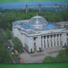 HOPCT 56842  ADMINISTRATIA KIEV UCRAINA -AUTOMOBIL -NECIRCULATA