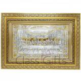 Icoana Argint 45×60 cm Cina Cea De Taina cu rama Aurie COD: 3394