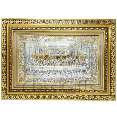 Icoana Argint 45×60 cm Cina Cea De Taina cu rama Aurie COD: 3394 foto