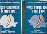 Judetele si orasele Romaniei in cifre si fapte II: Orasele Romaniei (2volume)