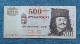 500 Forint 2013 / Rákóczi Ferenc II / 6326696