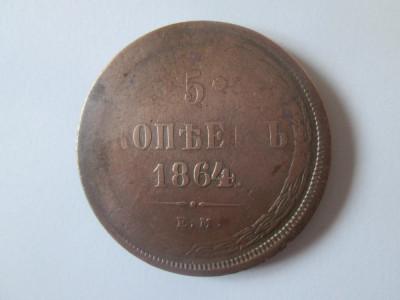 Rara! Rusia 5 Copeici/Kopek 1864 foto