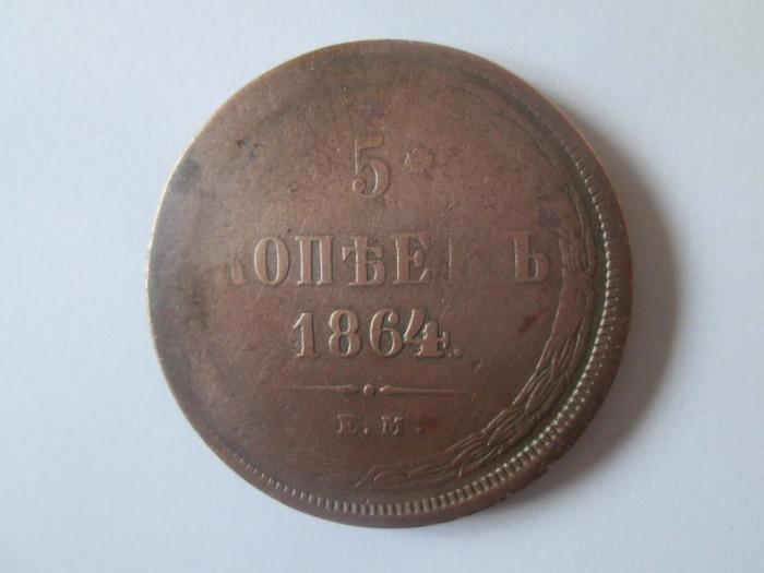 Rara! Rusia 5 Copeici/Kopek 1864