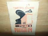 PROGRAM TEATRUL ARMATEI STAGIUNEA 1948-1949