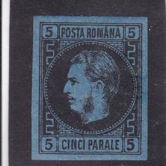 1866 LP 19 CAROL I FAVORITI 5 PARALE N/ALBST HARTIE GROASA POINCON L.PASCANU MNH