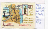 2003 125 ani de la intoarcerea Dobrogei LP1620 MNH, Sport, Nestampilat