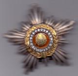 Steaua Romaniei clasa III R.P.R.