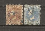 1880 L.P. 41 stampilat 5 Lei (2)