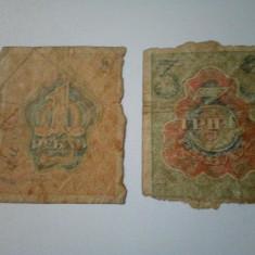 Bancnote Rusia  1 si 3 ruble  -1919 - stare buna