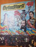 Revista pentru copii - cutezatorii 1 decembrie 1983