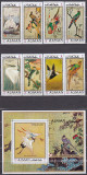 DB Arta Pictura Ajman Pasari Fauna serie + SS MNH, Nestampilat