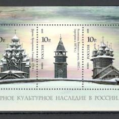 Rusia.2008 UNESCO Patrimoniu cultural:Biserici de lemn-Bl.  SR.108