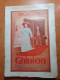 Anton cehov - ghinion - schite humoristice - din anul 1945
