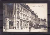 ARAD   BULEVARDUL   REGINA  MARIA  HOTEL  CENTRAL  BANCA   MAGAZINE, Circulata, Printata
