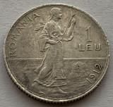 1 Leu 1912 Bruxelles, Argint, Romania, XF