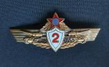 Insigna rara RPR - Tanchist - specialist de clasa - cu serie