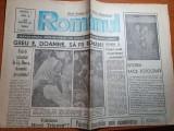 ziarul romanul anul 1,nr.2 22 aprilie 1990- art. greu e doamne sa fii roman
