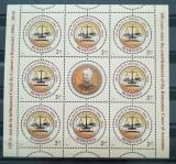 BC188, ROMANIA, BLOC MNH, 150 DE ANI CURTEA DE CONTURI, Nestampilat