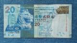 20 Dollars 2010 Hong Kong