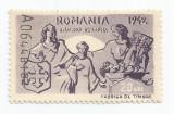 România, lot 213 cu timbru fiscal de ajutor, Consiliul de Patronaj, 1942, MNH, Nestampilat