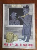 Revista Urzica nr. 19 / 1968   / R7P5