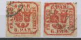 1862/64-PRINCIPATELE UNITE., Nestampilat
