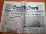 Ziarul romania libera 23 ianuarie 1991