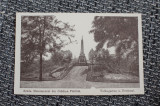AKVDE19 - Vedere - Braila - Monumentul din gradina publica