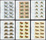 Romania 2007, LP 1771 c, Rate si gaste salbatice, minicoli cu viniete st., MNH!, Fauna, Nestampilat