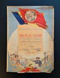Diploma de onoare pentru merite deosebite in intrecerea socialista 25 iulie 1954