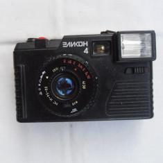 Aparat foto rusesc cu film normal 35 mm format 24x36 mm