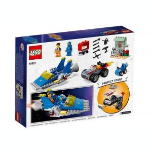 LEGO Movie - Atelierul Construieste si repara al lui Emmet si Benny 70821