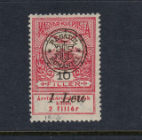 ROMANIA 1919 - CLUJ ORADEA  INUNDATIA EROARE MONOGRAM SPART MNH BODOR, Nestampilat