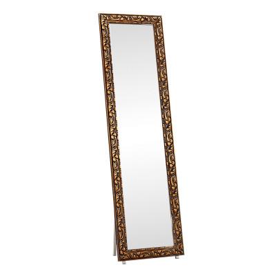 Oglinda de design, maro, PANTOS foto