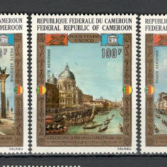 "Camerun.1972 UNESCO:Actiunea ""Salvati Venetia""-Pictura  LX.243"
