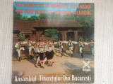 ansamblul tineretului bucuresti most beautiful rumanian folk music disc vinyl lp