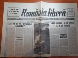 Ziarul romania libera 25 iulie 1990-art. cine este marian munteanu