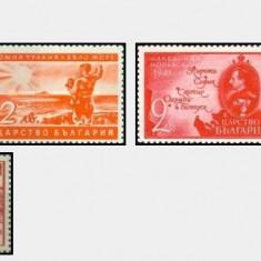 Bulgaria 1941 - Macedonia si Tracia, serie nestampilata