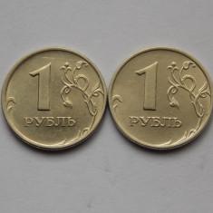 LOT 2 MONEDE -1 RUBLA -RUSIA - 1997,2005, Europa