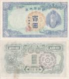 1947 , 100 yen ( P-46b ) - Coreea - stare XF