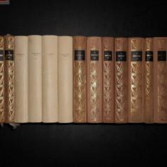 GEORGE CALINESCU - OPERE 17 volume, seria integrala