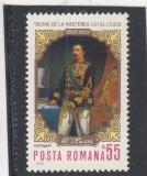 ROMANIA 1970  LP 724 - 150 DE ANI  DE LA NASTEREA LUI A.I.CUZA    MNH