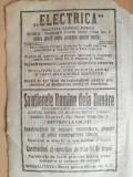 reclama Șantierele Romîne de la Dunăre, construcții și reparații, Galați