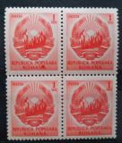 Steme 1950 MNH - Marca de 1 LEU rosu cu EROARE - Bloc de 4, Nestampilat